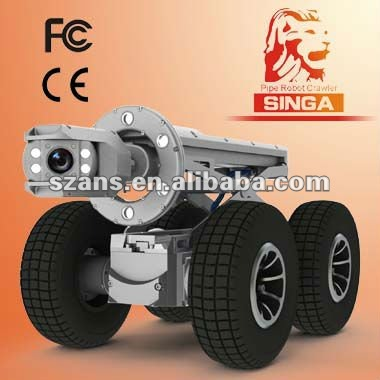 pipe inspection surveillance robot security camera with 520TVL PTZ hd robotic camera head