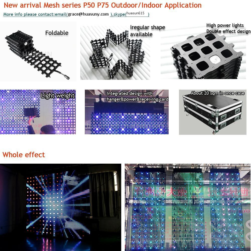 P50 Led display/backstage LED display/ Stage backdrop/double effect led Screen/concert and show