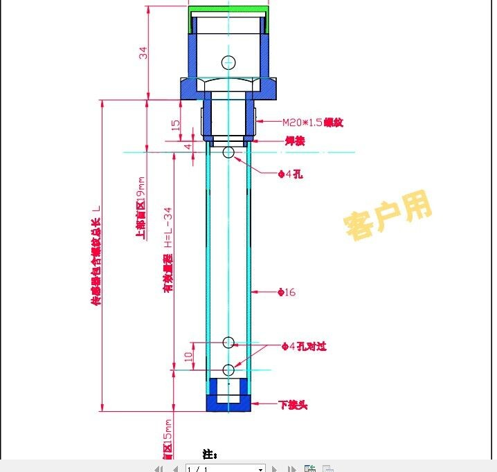 F300 measure length 20-2000mm can connect vehicle gps/gprs and capacitance wireless or Zigbee fuel level sensor
