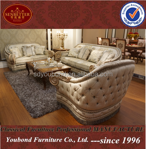 10055 Neo-classic high-end design Italy living room wooden sofa Fabric sofa set