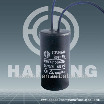 sh water pump capacitor