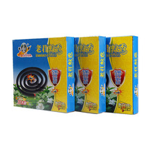 LAOJUN Black Plant Fiber High Quality Disposable Mosquito Coil Brands