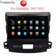 Android 8.1 Car DVD for Mitsubishi Outlander 2007-2012 3G/4G GPS radio video Multimedia player Capacitive IPS Screen wifi USB