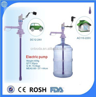 12v high pressure water pump bottled electric pumps