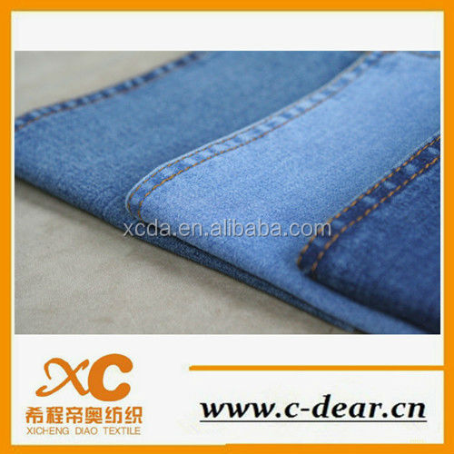 12oz cotton rigid denim mill