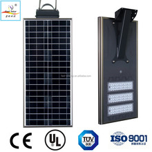 High Lumen outdoor 80W led integrated solar street light Integrated Solar Garden Light for Shopping Plaza