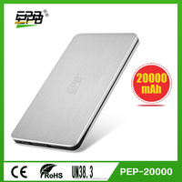 20000mAh 3.1A output Portable Charger with CE RoHS FCC approved mobile charger