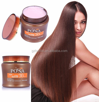 Professional hair care Products Brand Bio Collagen Inoar Hair Conditioner