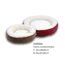 2017 HOT SALE Customized shape various design accepted made in China round shape pet bedding