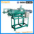 2017 Pig manure organic fertilizer/cow dung manure dewater machine/cow manure fertilizer pellet machine with low price