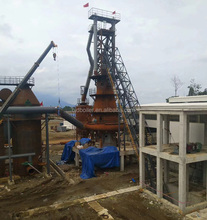 foundry pig iron blast furnace/sintering machine