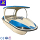 newfashioned four seats electric boat with shed play on adult and children water park