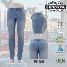 Simple Design Balloon Jeans For Women Ladies Washed Skinny Denim Jeans