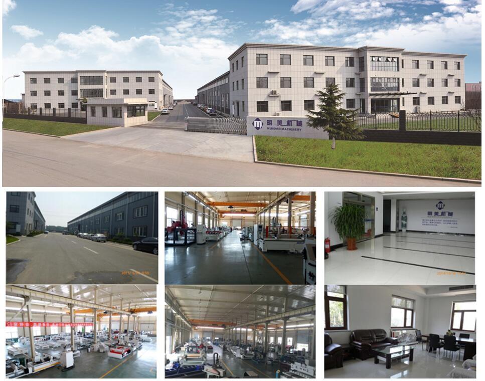company and Factory.jpg