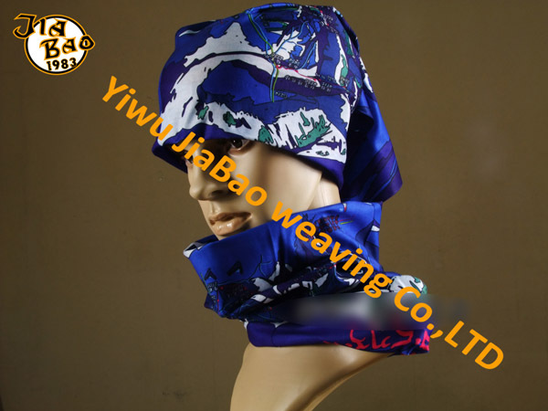 Hot New Products for 2016 China Supplier Bandana Headwear Multifunctional Seamless Bandana