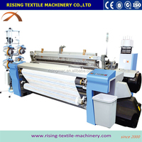 weaving loom,textile machinery,machines for sale