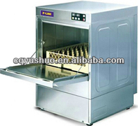 marine Electric dishwasher under counter type with CCS certificated