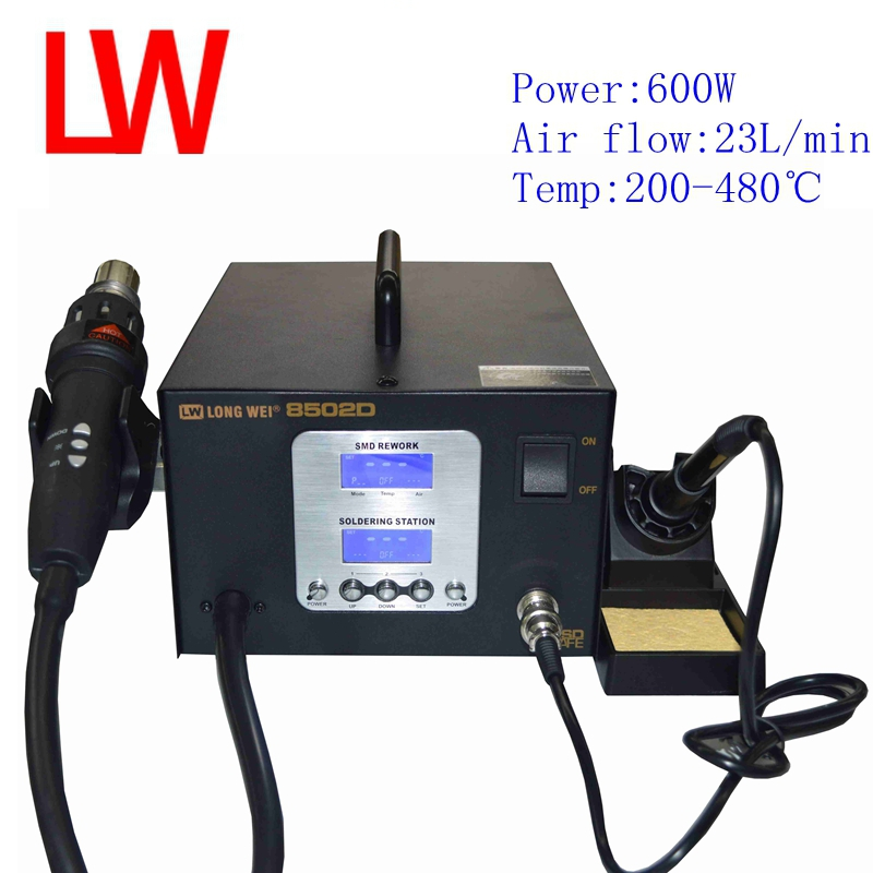 LW Hot Air Gun + Soldering Iron Rework Station 8502D