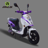 Most Popular Model Factory Competitive Price 450W 30~35km/h Electric bike/Electric scooter with pedals--MiLG scooter for adult