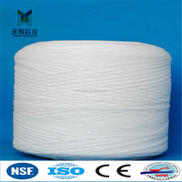100% Polypropylene High quality Ring Spun PP Yarn YONGHUI