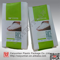 high quality 5kg rice bag