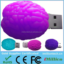 2016 Alibaba usb brain novelty items, usb brain novelty gift, usb medical novelty gifts