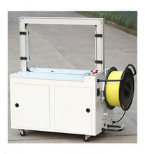 High Quality Aluminum-Alloy Arch Automatic Strapping Machine
