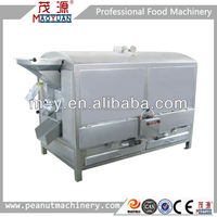 latest design chestnut roaster machine/walnut roaster/cashew nut roaster