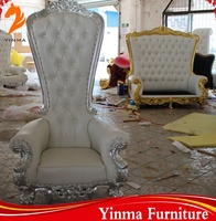 YINMA factory price Luxury High Back cheap king throne chair