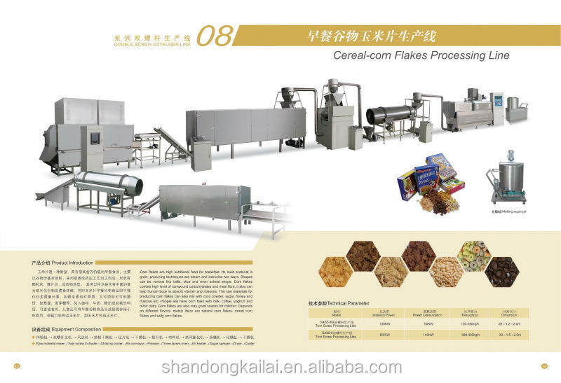 Frosted corn flakes processing line/breakfast cereal corn flakes production line/breakfast cereal making machines