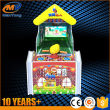 Beverage Daren Water shooting machine lottery ticket game machine for kids children amusement park