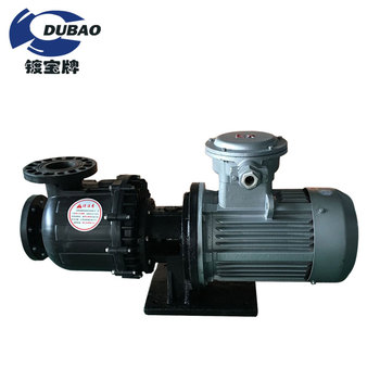 Dubao Explosion Proof High Flow Rate Horizontal Centrifugal Self-priming Water pump