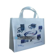 2017 Non Woven Large Reusable Grocery bag