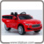 Ride on Electric Car with CE approval ,Battery Operated Toy Car with 2 seats, New model Ride On Car with opening doors