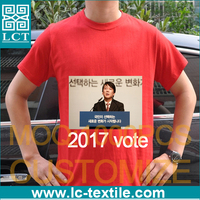 factory cheap price election promotional iterms materials t shirt for KOREA