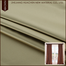 Factory directly provide china fabric curtain 100% polyester curtain fabric