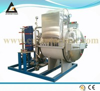 Horizontal Canned Fruit&Vegetable Small Scale Sterilizing Retort Machine For Food Processing