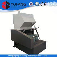 recycled plastic crusher/crushing equipment