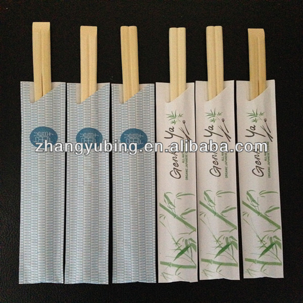 24cm paper wrapped chinese bamboo imprinted disposable chopsticks set in bulk with high quality