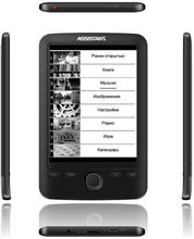 Assitant AE-601 E-ink e-book reader with speakers and cover