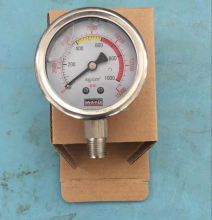 Hangzhou pressure gauge / China pressure gauge / hydraulic table / hydraulic station instrument / hydraulic pipe fittings YN63 /