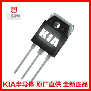 Original authentic KIA semiconductor MOSFET field effect tube KIA16N50 electronics parts amplifier power
