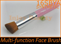 normal natural make up brush (16SBYA-P)