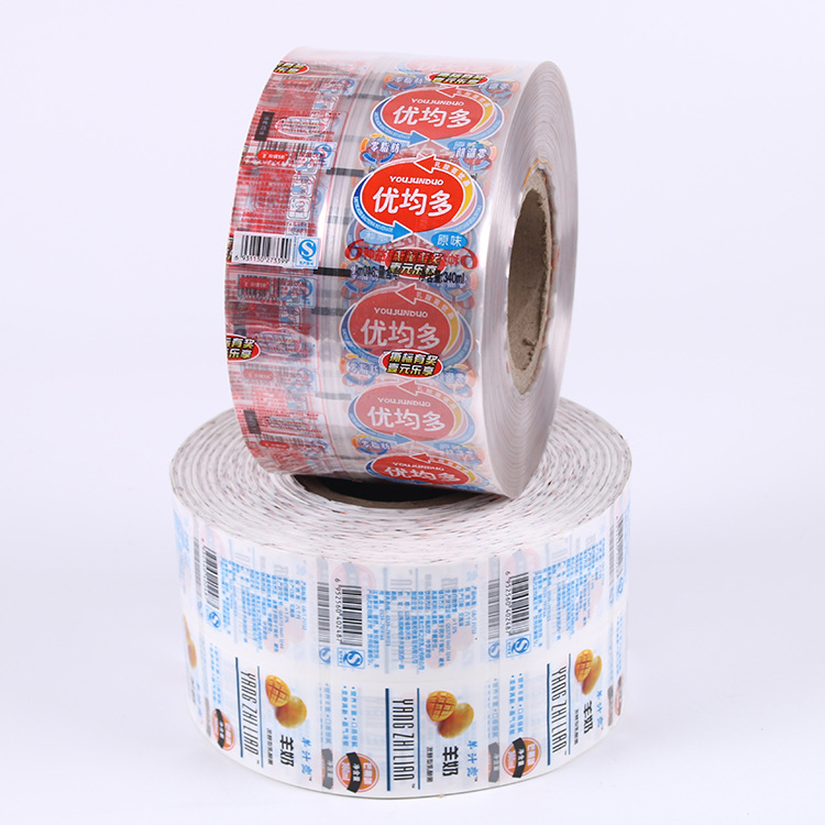 PET shrink film for food packaging colored heat shrink wrap printing