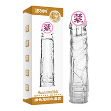 Reusable Penis Sleeve Cock Ring Dragon Condom Extended Long Lasting Stay Hard Delaying Ejaculation Sex Toy Adult Products