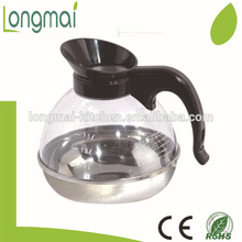 coffee tools 1.7L coffee kettle