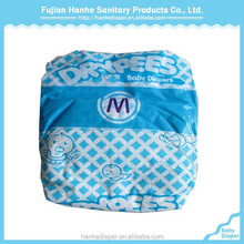 Buy Wholesale Direct From China Best 2012 Newly Disposable Diapers Baby