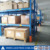 Wholesale Heavy Duty 2 Ton Capacity Pallet Rack