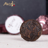 Hot chinese fermented puerh flavor tea gift set with box