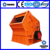 Impact crusher south africa with Stable and reliable operation